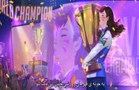 انیمیشن brave با زیرنویس فارسی (کارتون)