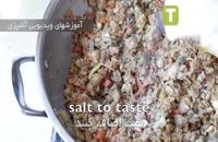 برنج  و مرغ سرخ شده   فیلم آشپزی