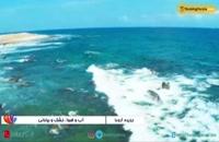 اروبا جزیره ای زیبا در دریای کاراییب - بوکینگ پرشیا bookingpersia