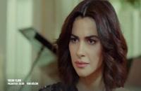 سریال سیب ممنوعه قسمت 53 با زیرنویس فارسی لینک دانلود/ توضیحات