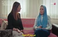 دانلود قسمت 53 سریال ترکی دستم را رها نکن - Elimi Birakma با زیرنویس چسبیده