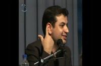 سخنرانی استاد رائفی پور - آخرالزمان در نگاه ادیان الهی - 27 شهریور 90 - تهران