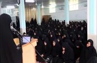 آموزش حوزه علمیه خواهران (کلیپ آموزشی)