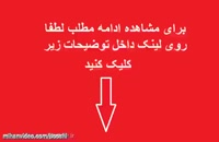 تحقیق درباره انتخابات و تبلیغات انتخاباتی در ایران