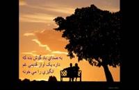زیبا ترین و عاشقانه ترین آهنگ دمسیس روسس/زیر نویس فارسی
