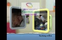 گفتاردرمانی تخصصی کودکان در البرز 09121623463|عظیمیه خیابان شورا خیابان نامی