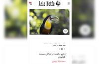 معرفی فروشگاه آریا نطفه در راستای فروش تخم نطفه دار