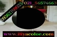مرکز فروش مواد اولیه دستگاه مخمل پاش 09384086735 ایلیاکالر