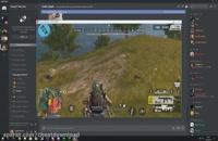 چیت بروز انلاین کامپیوتر بازی Rules of Survival آنلاین نسخه 2019