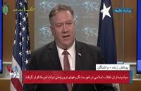 جزئیات اعلام سپاه به عنوان گروه تروریستی