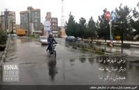 آخرین وضعیت باران و سیلاب در استانهای مختلف
