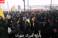 حضور گسترده زائران در مرز مهران برای اربعین