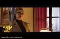 قسمت دوازدهم سریال هیولا (دانلود رایگان) مهران مدیری با لینک مستقیم- - - -- - -
