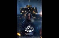 دانلود فیلم شعله ور با لینک مستقیم و کیفیت عالی