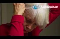 سابلیمینال تقویت شنوایی و درمان کم شنوایی با کمک ضمیر ناخودآگاه