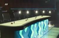 عصر جدید قسمت نهم پخش 3 فروردین - دانلود کامل با لینک مستقیم و کیفیت های مختلف