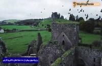 ایرلند کشور قلعه های باشکوه و معماری های اروپایی و نماد تاریخ بریتانیا-بوکینگ پرشیا bookingpersia