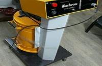 دستگاه مخمل پاش و فانتاکروم در زاهدان 02156571305