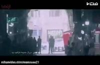 دانلود سریال ممنوعه قسمت بیست یکم(قانونی)(سریال) | قسمت 21 سریال ممنوعه