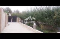 740 متر باغ ويلاي لوكس مدرن در شهر ملارد