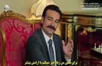 دانلود قسمت 22 عشق نمایشی - Afili Ask با زیرنویس چسبیده