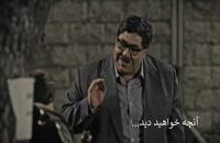 قسمت 8 سریال هیولا ۸(کامل)(قانونی)|دانلود قسمت هشتم سریال هیولا-مهران مدیری - به همراه پشت صحنه