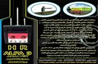 نمایندگی فلزیاب در خوزستان