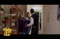 دانلود قسمت 5 سریال سال های دور از خانه