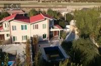 خرید و فروش باغ ویلای ملارد کد 1315 املاک تاجیک