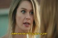 دانلود قسمت 21 سریال ترکی کلاغ سیاه kuzgun  با زیرنویس فارسی چسبیده