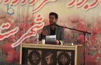 سخنرانی استاد رائفی پور - جامعه مهدوی - 1390.7.4 - تهران - شهرری
