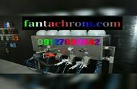 دستگاه مخمل پاش فروش پودر مخمل پاش //دستگاه فانتا کروم /مواد فانتا کروم فرمول فانتا کروم ///09127692842