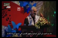 واکنش سردار سلیمانی به سر بریدن یک کودک در عربستان