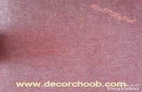 کاغذ دیواری ساده و تک رنگ ازآلبوم کاغذ دیواری SET