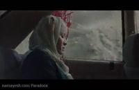 نهنگ آبی قسمت 26 (سریال)(کامل) | دانلود سریال نهنگ آبی قسمت بیست و ششم-26-online-Full HD