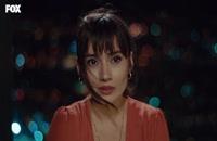 دانلود اهنگ سریال  ترکی سیب ممنوعه | تمام اهنگ اهنگ های فیلم سیب ممنوعه