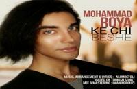 Mohammad Roya Ke Chi Beshe