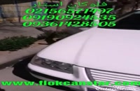 مواد اولیه هیدروگرافیک02156571497/فیلم هیدروگرافیک