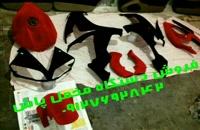 ساخت دستگاه مخمل پاش  ایلیاکروم /قیمت مخملپاش صنعتی 0917692842