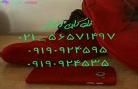 قیمت دستگاه مخمل پاش//فروش پودرمخمل/فلوکان02156571497