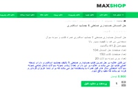 حل المسائل حسابداری صنعتی 1 جمشید اسکندری pdf
