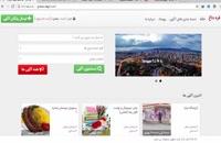 طراحی سایت آگهی (قره داغ)