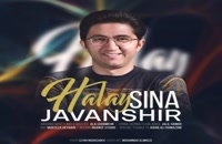 Sina Javanshir Halay