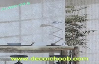 کاغذ دیواری شیک و کلاسیک از آلبوم کاغذ دیواری ARIA