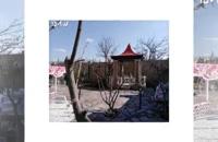 شهریار – کردزار فروش 500 متر باغ ویلا مبله کد 1509