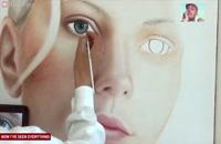 آموزش کشیدن نقاشی های فوق حرفه ای