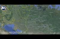 تور روسیه و مسکو و جاذبه های گردشگری و دیدنیهای روسیه و مسکو  (توریستی)