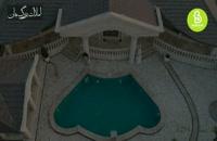 خرید باغ ویلا در ملارد کد 1234 املاک بمان