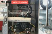 تعمیر کولر گازی-تشخیص موتور خراب