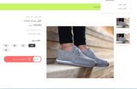 خرید کفش اسپرت کلاسیک مردانه